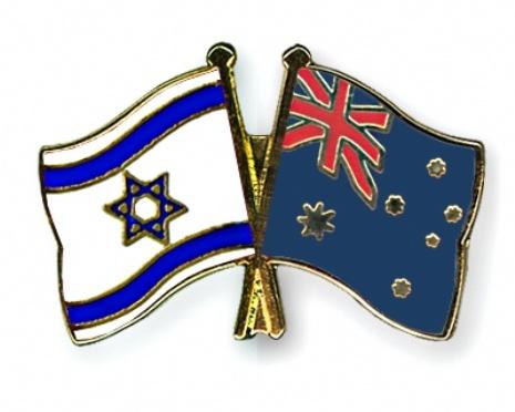 Australien eröffnet Handelsbüro in Jerusalem
